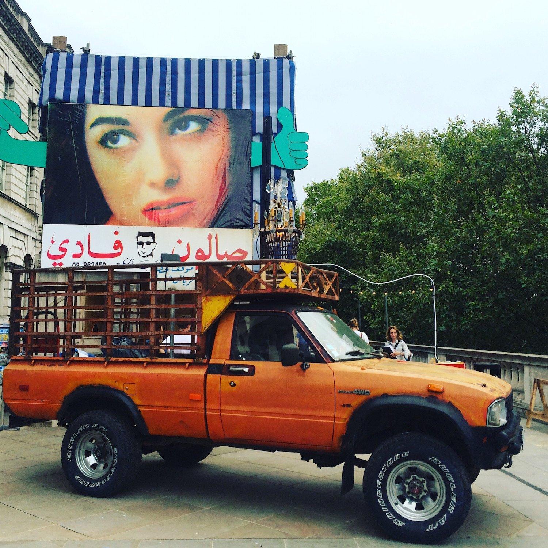 Lebanon Pavilion by AKK at LDB 2016