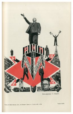 Gustav Klutsis, photomontage, lithography on paper, 1924 © Ne boltai! Collection