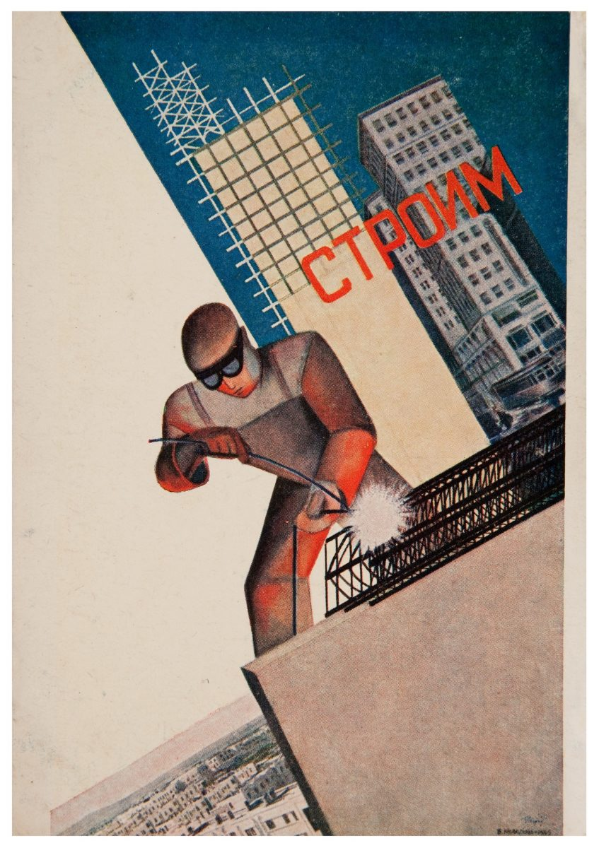 Valentina Kulagina, 'We Build', 1930 ©Ne boltai! Collection