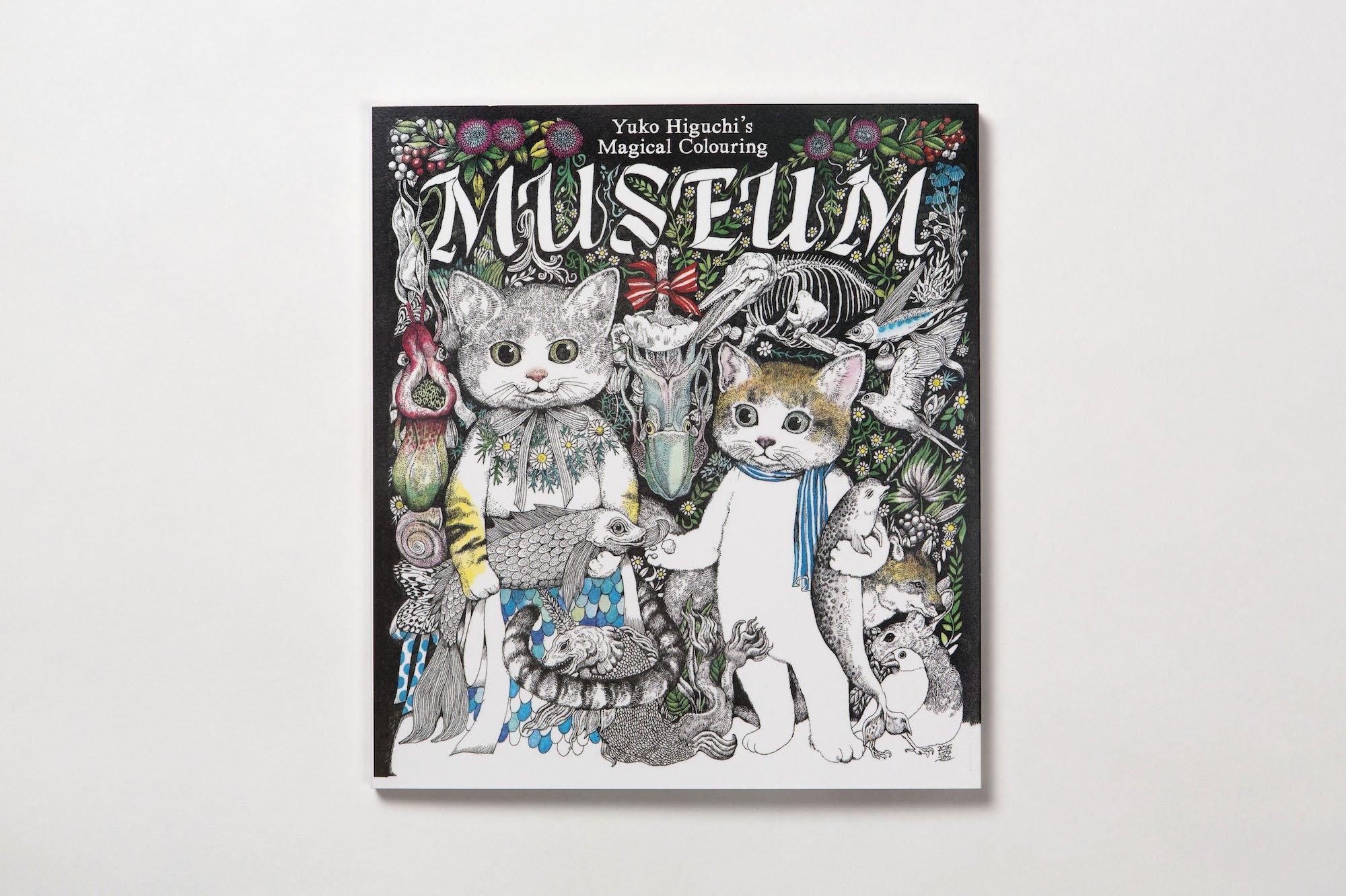 Yuko Higuchi Magical Colouring Museum