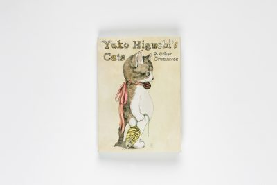 Yuko Higuchi Cats and Other Creatures