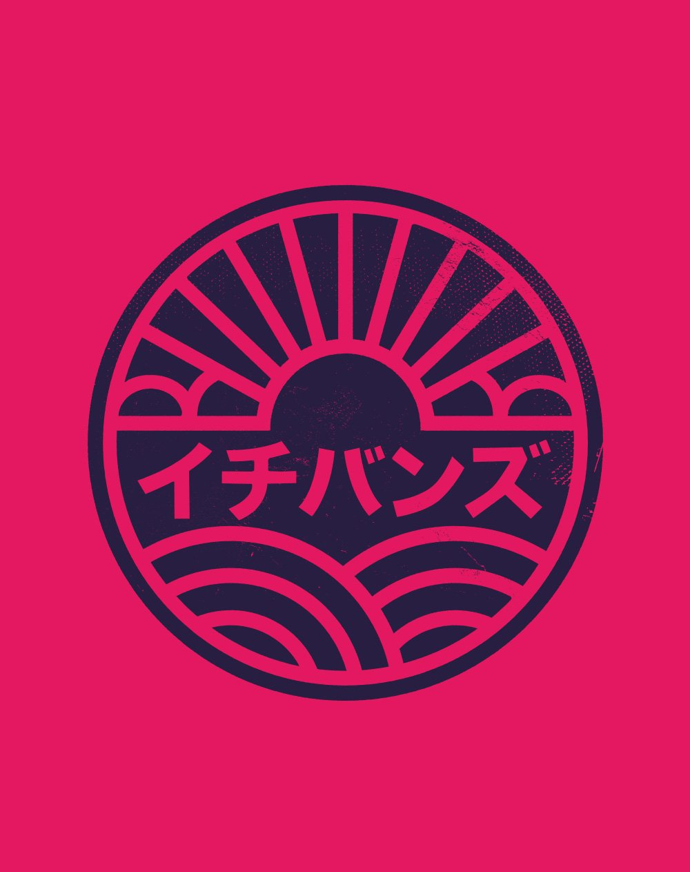 ICHIBUNS logo and branding by Spinachdesign.com
