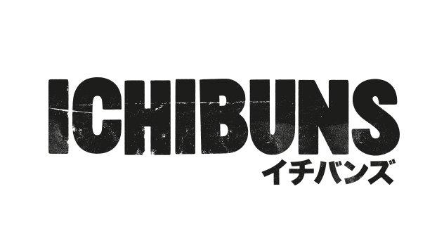 award winning restaurant branding agencies - Spinach Branding
