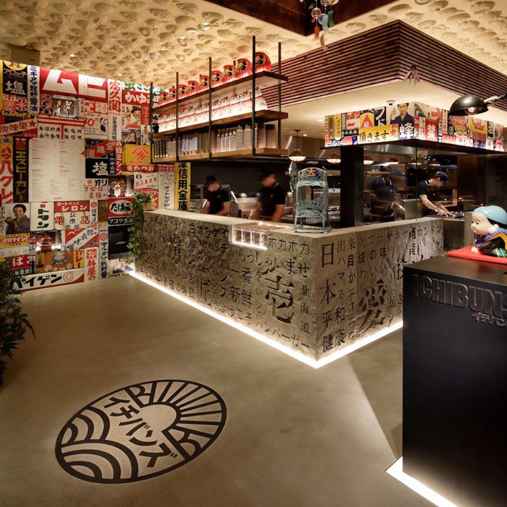ICHIBUNS restaurant concept © Spinach