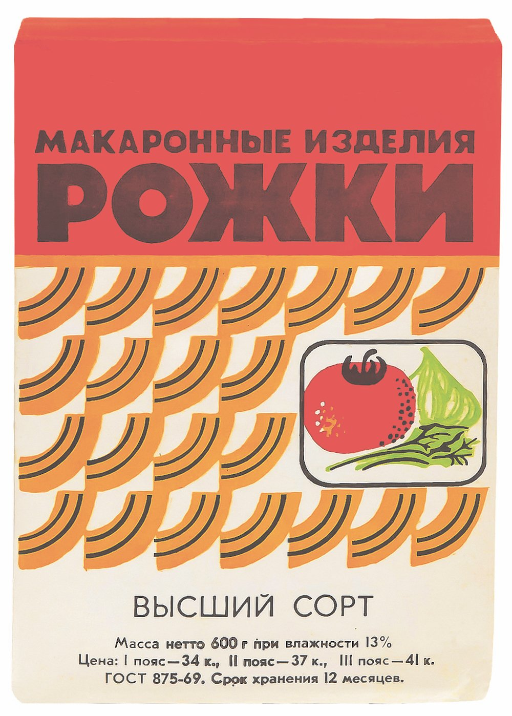Rozhki pasta packaging, 1980s, manufactured by the Rostov Pasta Factory. Picture credit: courtesy and copyright © Moscow Design Museum