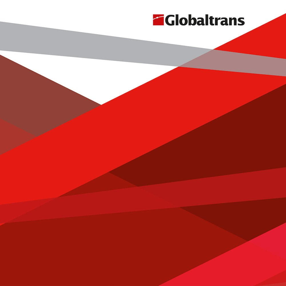 Annual reports design and production for Russia's leading freight firms Globaltrans and Globalports