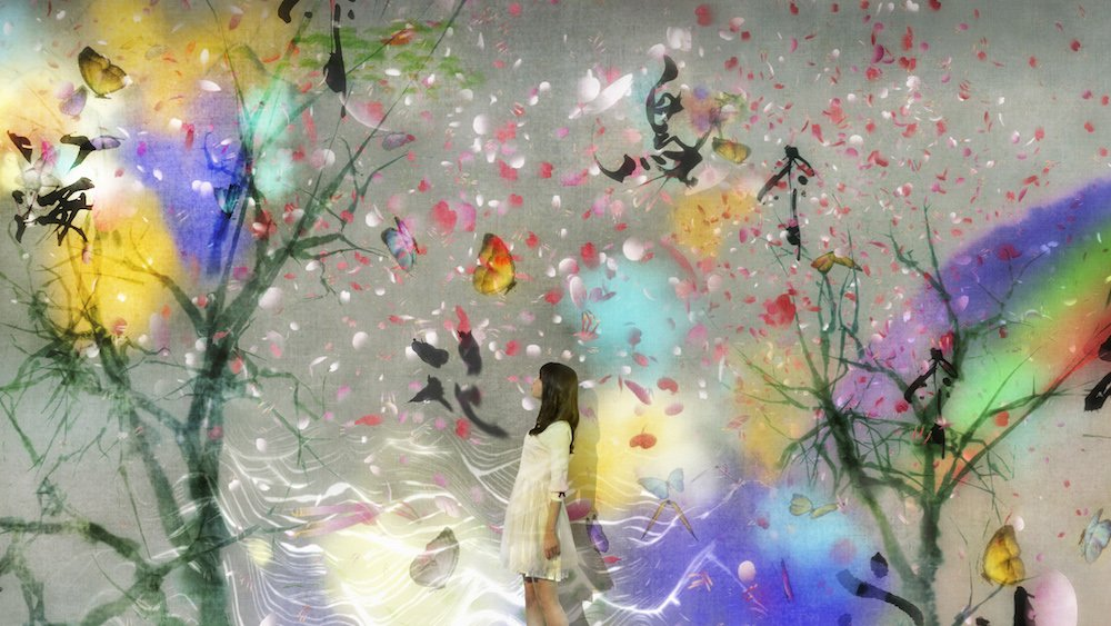 AI: More Than Human What a Loving and Beautiful World, © teamLab 18. AI: More Than Human What a Loving and Beautiful World, © teamLab