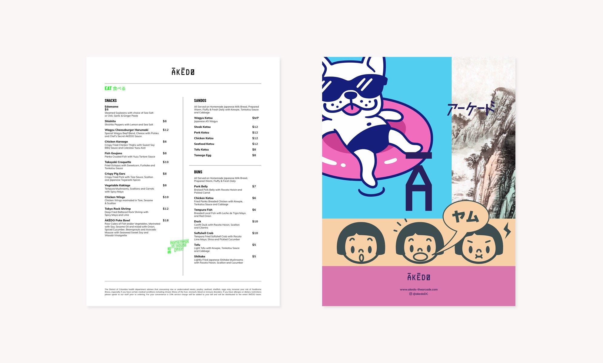 restaurant brand agency spinach branding akedo