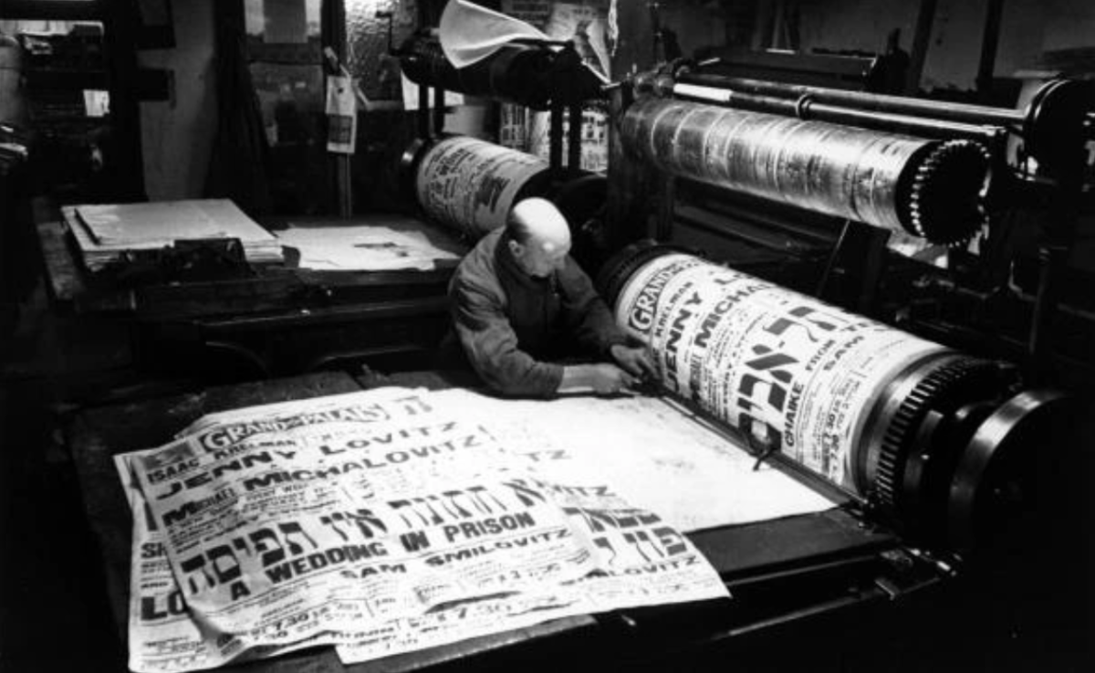 Jewish Printer - East End Photography (c) Getty Images
